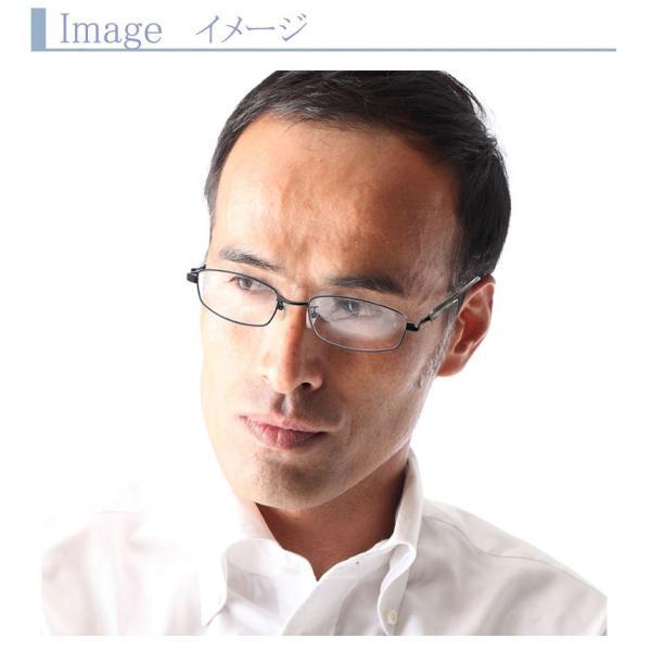 ブルーライトカット 老眼鏡 エックスコード[全額返金保証]メガネ 眼鏡 男性 用 メガネ シニアグラス メンズ おしゃれ リーディンググラス|armsstore|05
