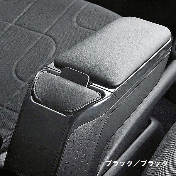 ARMSTER-2 日産 ジューク '10-|armster