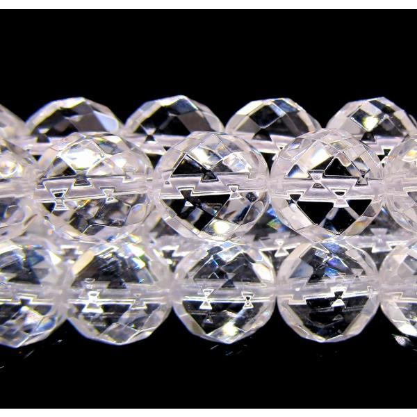 天然クリスタル(天然水晶) AAA 10mm 64面 ラウンドカット 1連 38粒|arnavgems|02