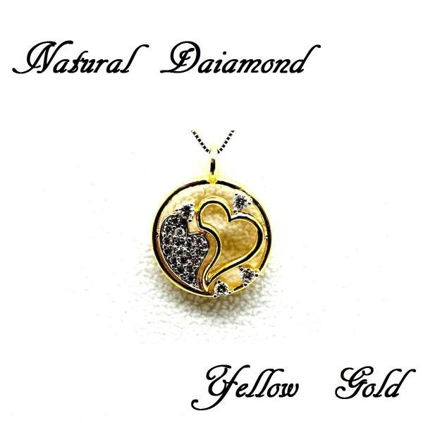 【ダイヤモンド】ペンダントトップ Yellow Gold 10K|arnavgems