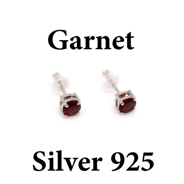 ガーネット ラウンド 5mm ピアス(ペア) 4本爪 Silver925|arnavgems