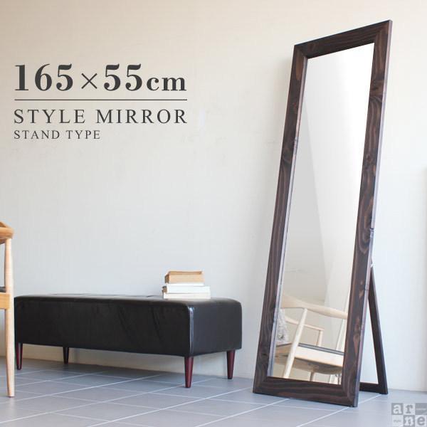 スタンドミラー 全身 おしゃれ ワイド 鏡 姿見 木製 西海岸風 インテリア 木枠 style SM4015