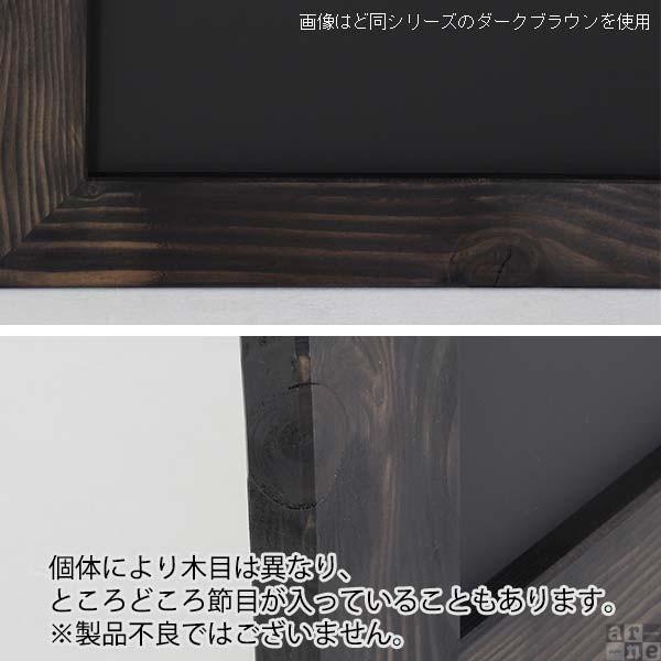 黒板 おしゃれ ウェルカムボード 壁掛け ブラックボード デザイン アンティーク 木枠 STYLE BB6012 LBR|arne-rack|03