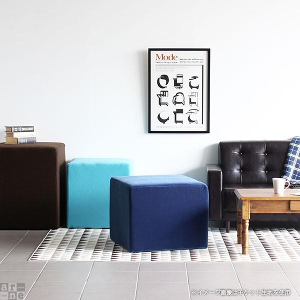 スツール キューブ 四角 スクエア 椅子 イス ベンチ ソファ ソファー 腰掛け 背もたれなし Cube's L58 モケット ベロア|arne-rack|03