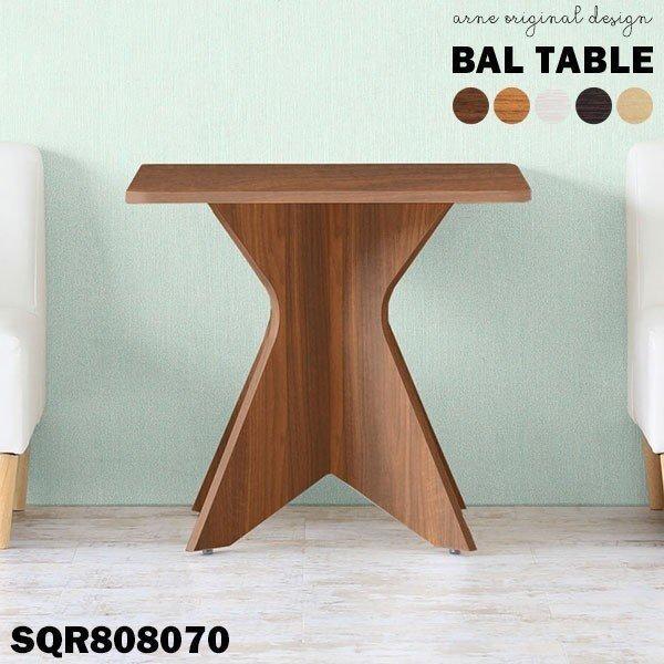 ダイニングテーブル 2人用 白 カフェテーブル 1本脚 ホワイト テーブル ダイニング 木製 北欧 正方形 机