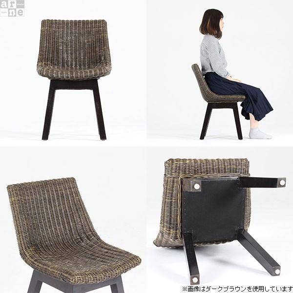 チェア 椅子 チェアー ラタン 白 イス arneBALI Hチェア ホワイト|arne-sofa|03