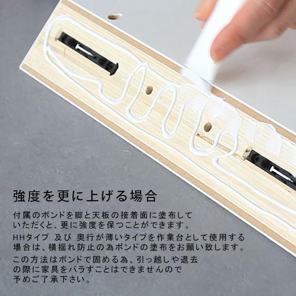 フリーラック フリーテーブル ローテーブル 鏡面 黒 ブラック ディスプレイ おしゃれ 日本製 シンプル arne-sofa 11