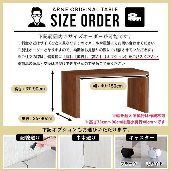 フリーラック フリーテーブル ローテーブル 鏡面 黒 ブラック ディスプレイ おしゃれ 日本製 シンプル arne-sofa 12