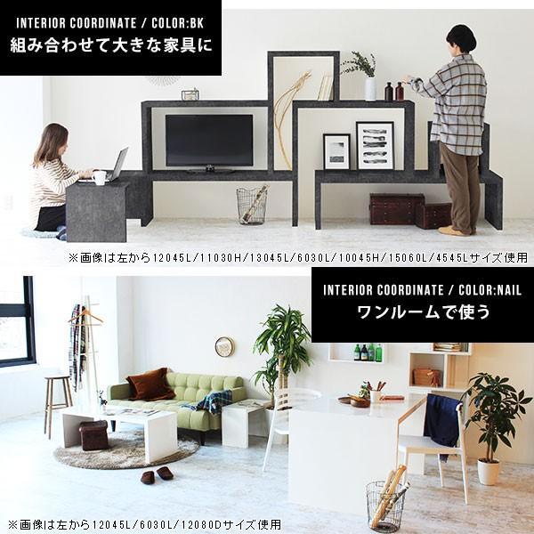 フリーラック フリーテーブル ローテーブル 鏡面 黒 ブラック ディスプレイ おしゃれ 日本製 シンプル arne-sofa 06