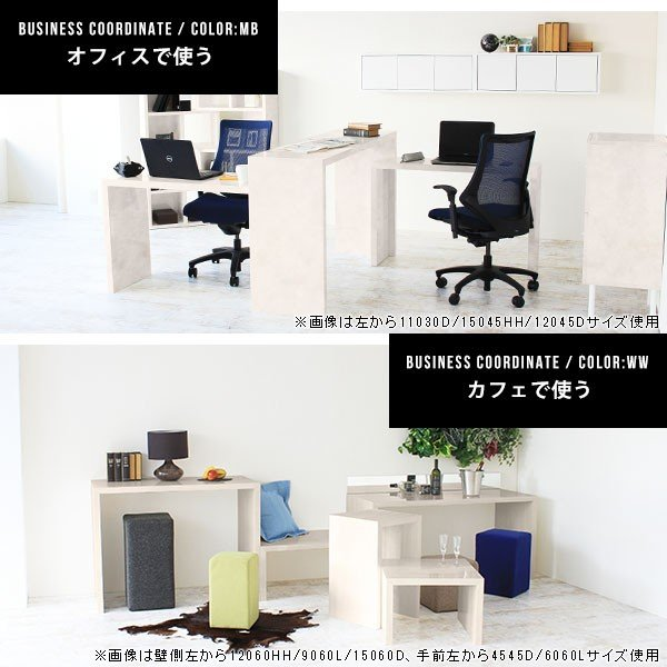 フリーラック フリーテーブル ローテーブル 鏡面 黒 ブラック ディスプレイ おしゃれ 日本製 シンプル arne-sofa 08