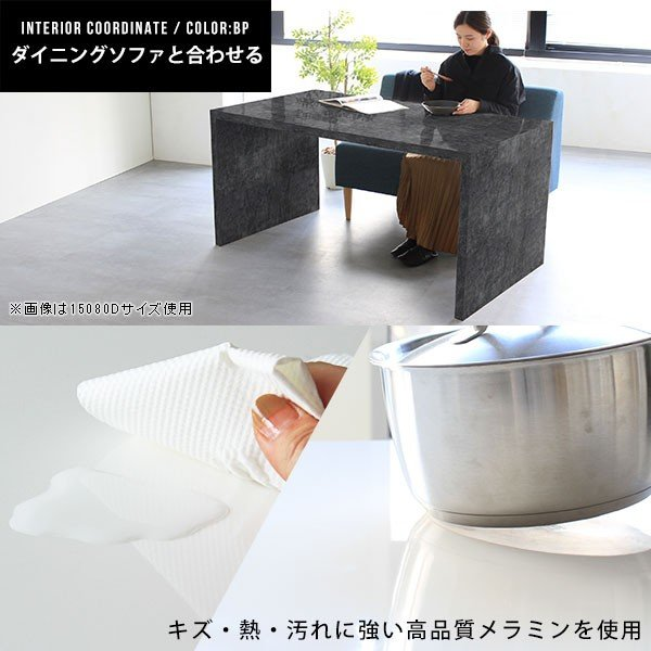 フリーラック フリーテーブル ローテーブル 鏡面 黒 ブラック ディスプレイ おしゃれ 日本製 シンプル arne-sofa 09