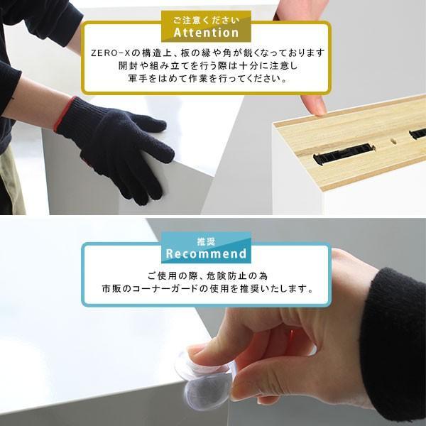 フリーラック フリーテーブル ローテーブル 鏡面 黒 ブラック ディスプレイ おしゃれ 日本製 シンプル arne-sofa 10