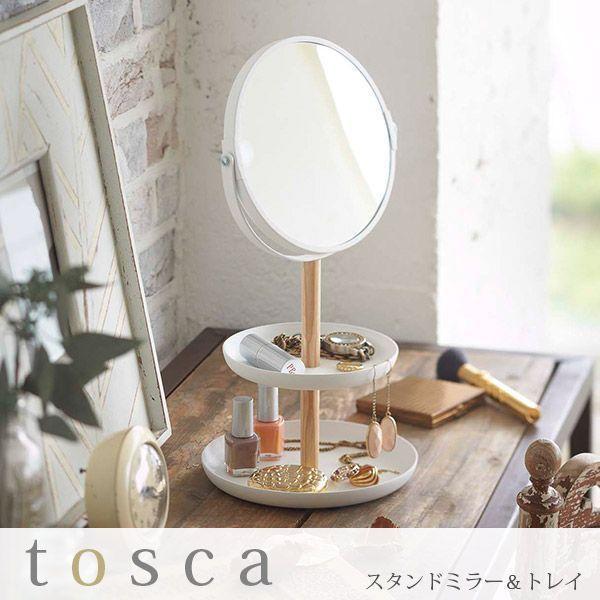 鏡 ミラー トレイ アクセサリートレイ おしゃれ モダン 02314 スタンドミラー&トレイ トスカ tosca ホワイト