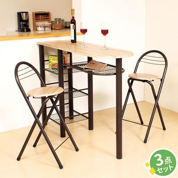 カウンターテーブルセット 3点セット カントリー 木製 ダイニングテーブル ダイニングチェア 2脚セット キッチン 折りたたみパイプ椅子