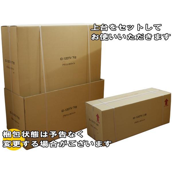 テレビ台 壁面 収納 完成品 ハイタイプ 120 おしゃれ 北欧 大型 テレビボード シンプル ID-120TV|arne|06