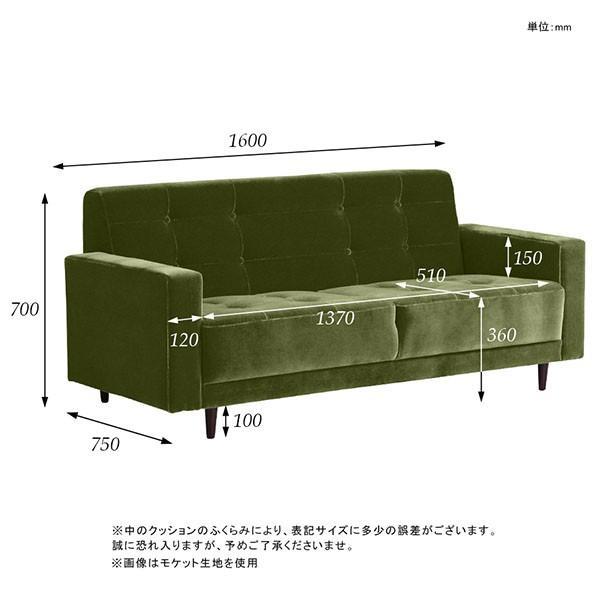 ソファー 3人掛け 布張りソファ 三人掛け ローソファー 三人掛けソファー 日本製 北欧 Bacchus 3P|arne|03