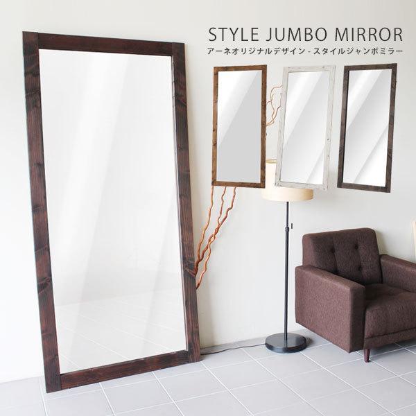 全身鏡 おしゃれ ワイド 大型 鏡 ウッドミラー アンティーク ミラー 全身ミラー おしゃれ 西海岸 STYLE JUMBO MIRROR|arne