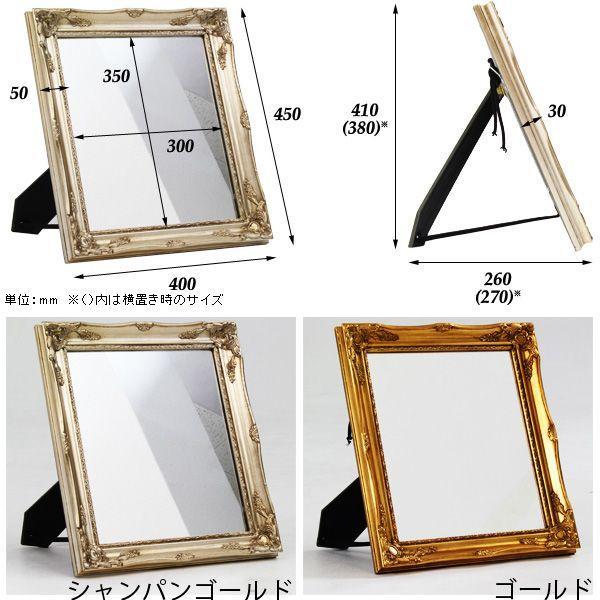 ミラー 鏡 卓上 アンティークミラー ゴールド 卓上鏡 壁掛けミラー アンティーク調 メイクミラー amsミラー|arne|05