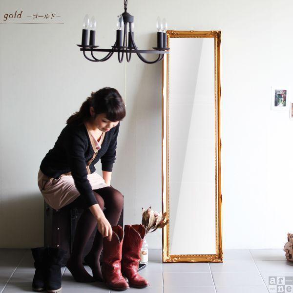 スタンドミラー アンティーク ゴールド 鏡 ミラー 全身 幅40 全身鏡 全身ミラー 姫系 姿見 amm|arne|03