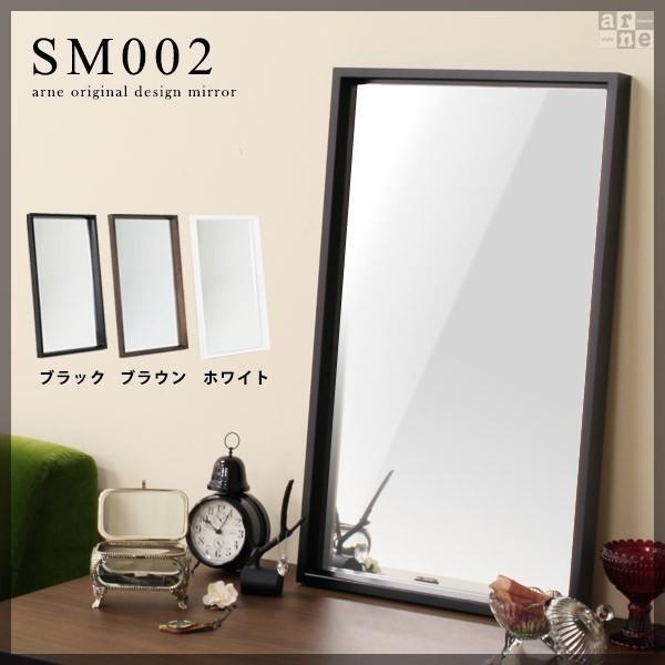 スタンドミラー 卓上 おしゃれ 洗面所 鏡 木枠 四角 壁掛けミラー ウォールミラー ブラック 軽量 玄関 シンプル sm002|arne