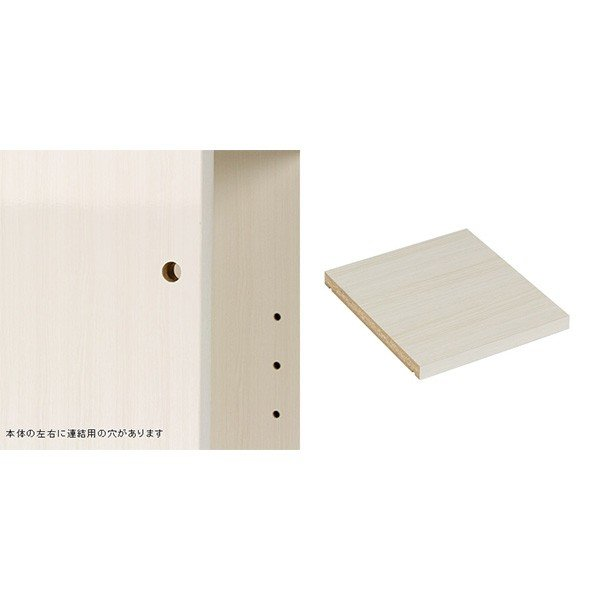 本棚 完成品 薄型 オープンラック オシャレ スリム 省スペース 本収納 隙間収納 飾り棚 おしゃれ 頑丈 7段 木製 A4 白|arne|04