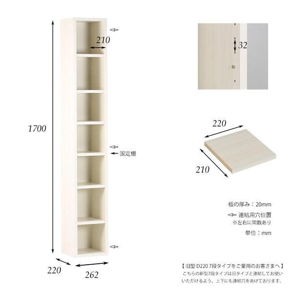 本棚 完成品 薄型 オープンラック オシャレ スリム 省スペース 本収納 隙間収納 飾り棚 おしゃれ 頑丈 7段 木製 A4 白|arne|05