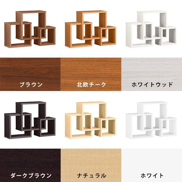 ディスプレイラック 木製 ホワイト オープンラック パズルラック おしゃれ 和室 日本製 ラック clover S インテリア|arne|02