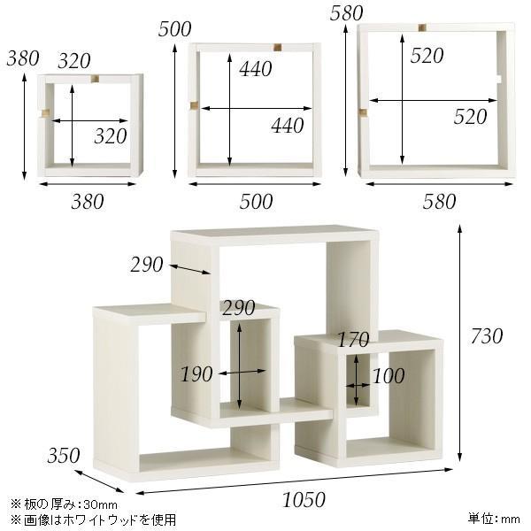 ディスプレイラック 木製 ホワイト オープンラック パズルラック おしゃれ 和室 日本製 ラック clover S インテリア|arne|04
