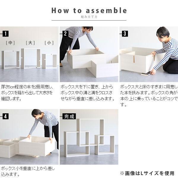 ディスプレイラック 木製 ホワイト オープンラック パズルラック おしゃれ 和室 日本製 ラック clover S インテリア|arne|05