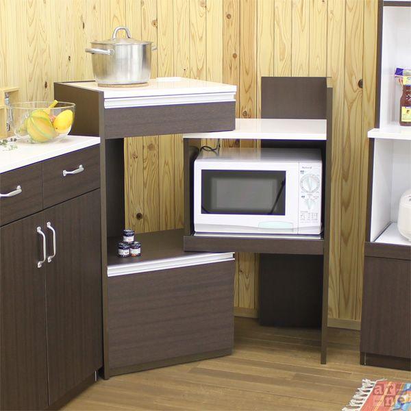キッチン収納 レンジ台 スライド 炊飯器 ラック 幅60 完成品 伸縮 レンジボード コンセント付き R+レンジ台 60H|arne|03