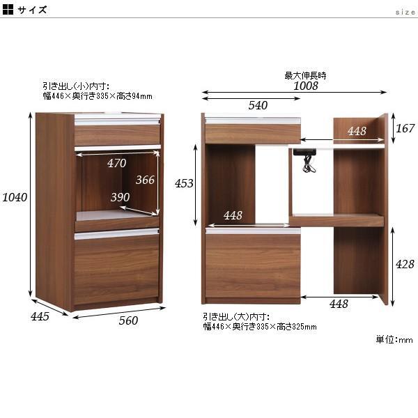 キッチン収納 レンジ台 スライド 炊飯器 ラック 幅60 完成品 伸縮 レンジボード コンセント付き R+レンジ台 60H|arne|04