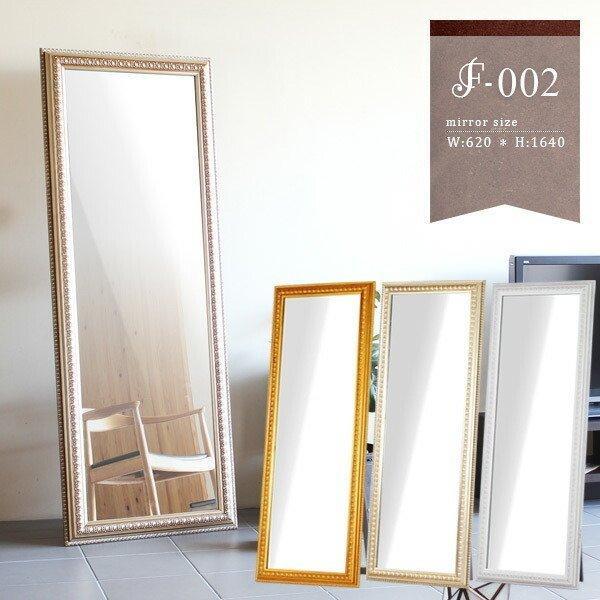 スタンドミラー アンティーク ゴールド 鏡 姿見 壁掛け 全身鏡 ウォールミラー 全身ミラー 姫系 幅62cm 高さ164cm F-002SM4815