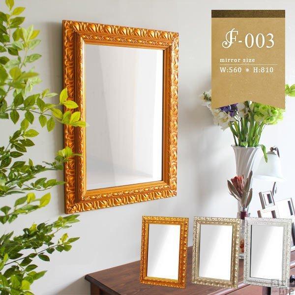 ウォールミラー おしゃれ 玄関 壁掛け アンティークミラー 小さめ 洗面台 鏡 幅41cm 高さ56cm F-003WM3045|arne