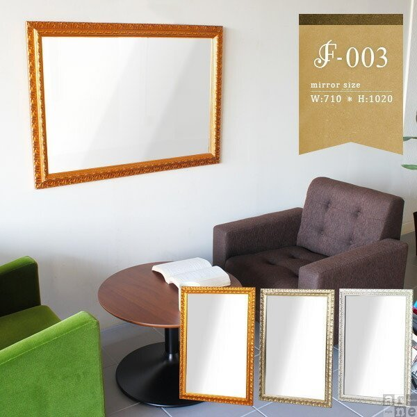 壁掛け鏡 アンティーク調 鏡 白 ウォールミラー 姿見鏡 壁掛け 玄関 おしゃれ 幅71cm 高さ102cm F-003WM6090 arne