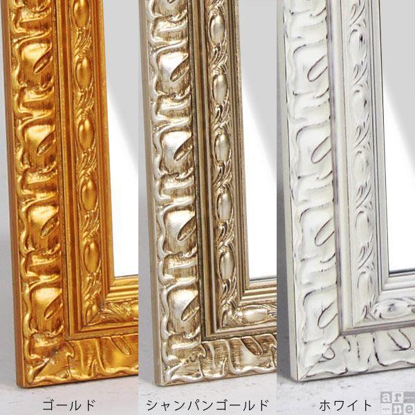 壁掛け鏡 アンティーク調 鏡 白 ウォールミラー 姿見鏡 壁掛け 玄関 おしゃれ 幅71cm 高さ102cm F-003WM6090 arne 02