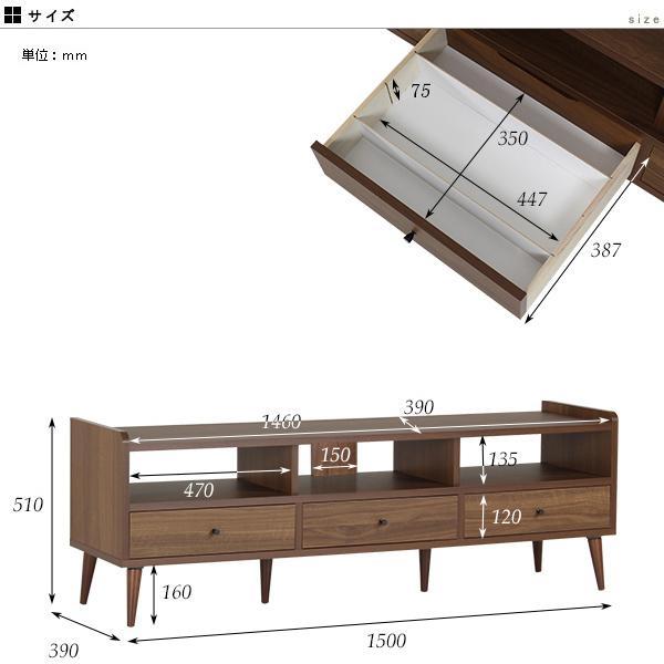 テレビ台150cm幅 白 アンティーク 高さ40以上 脚付き 50インチ おしゃれ 北欧 テレビボード 完成品|arne|04