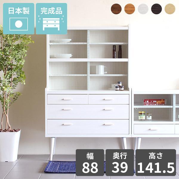 キャビネット 食器棚 幅90 引戸 木製 リビングボード キッチンボード 脚付き おしゃれ 北欧 完成品|arne