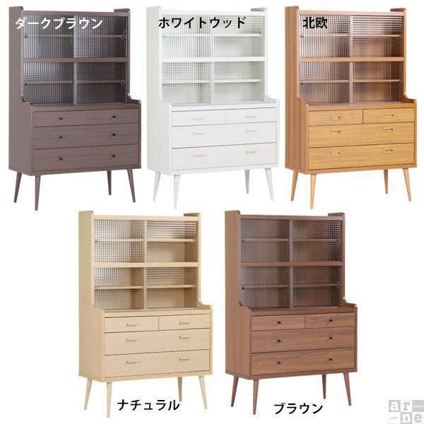 キャビネット 食器棚 幅90 引戸 木製 リビングボード キッチンボード 脚付き おしゃれ 北欧 完成品|arne|02