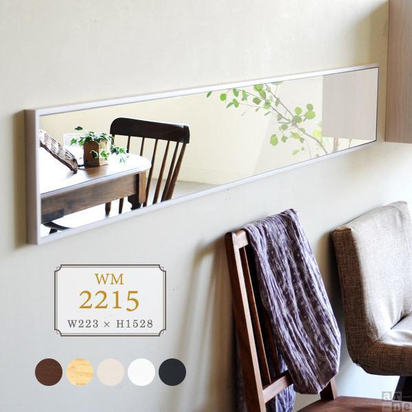 ウォールミラー 軽量 150 スリム 壁掛けミラー おしゃれ 全身 ミラー 姿見 鏡 全身鏡 壁掛け 白 ホワイト WM2215|arne