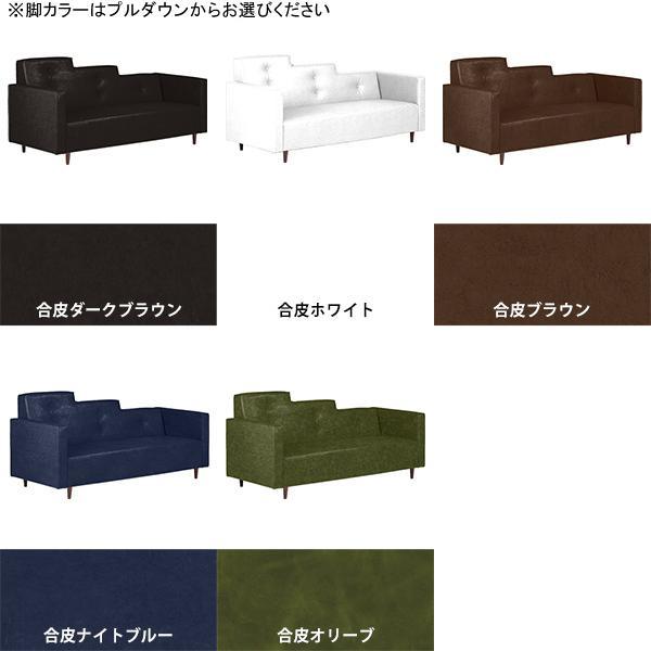 3人掛けソファー 合皮 日本製 レザーソファー 三人掛け ソファ 3人掛け 合成皮革 北欧 STEP 3P|arne|02