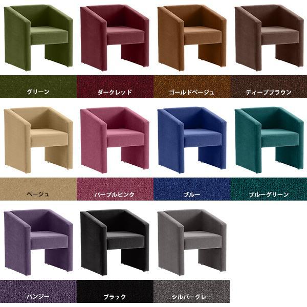コンパクトソファー 1人用 一人掛け ソファ リビング ダイニングソファー 日本製|arne|02