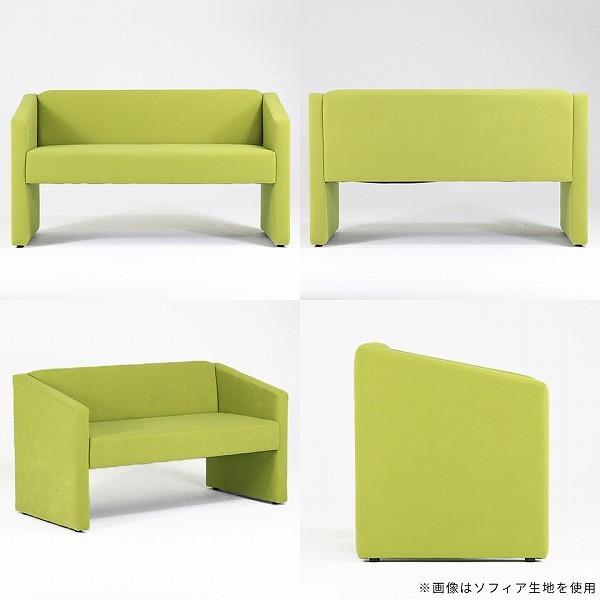 ダイニングソファ 2人掛け ダイニングベンチ 背もたれ付き ダイニング ソファ レザー カフェ おしゃれ|arne|04