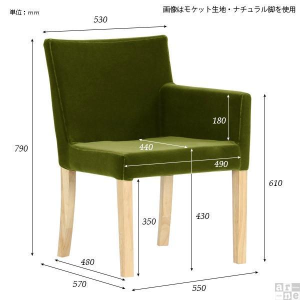 ダイニングチェア 肘付き 木製 北欧 食卓椅子|arne|03
