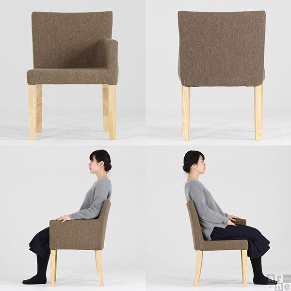 ダイニングチェア 肘付き 木製 北欧 食卓椅子|arne|04