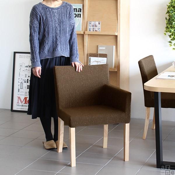 ダイニングチェア 肘付き 木製 北欧 食卓椅子|arne|05