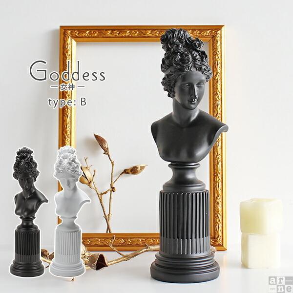 オブジェ インテリア 置物 オシャレ 置き物 女神像 モダン 玄関 飾り B 女性 モダン 飾り|arne
