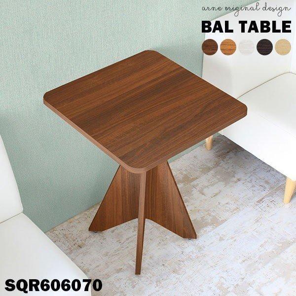 ダイニングテーブル 2人用 2人 白 カフェテーブル 1本脚 ホワイト テーブル ダイニング 正方形 コンパクト
