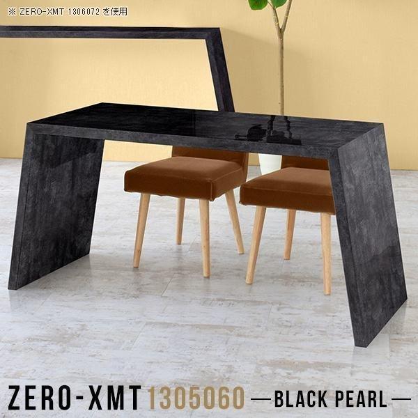 パソコンデスク PCデスク ワークテーブル パソコンテーブル オフィステーブル 鏡面 ハイテーブル 黒 作業台