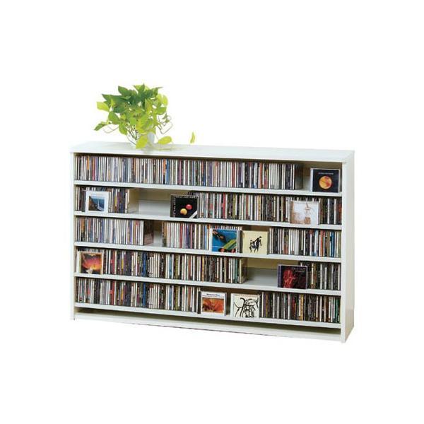 CDラック DVDラック ロータイプ 大容量 CD 収納 棚 ホワイト 白 CD最大695枚収納|arne