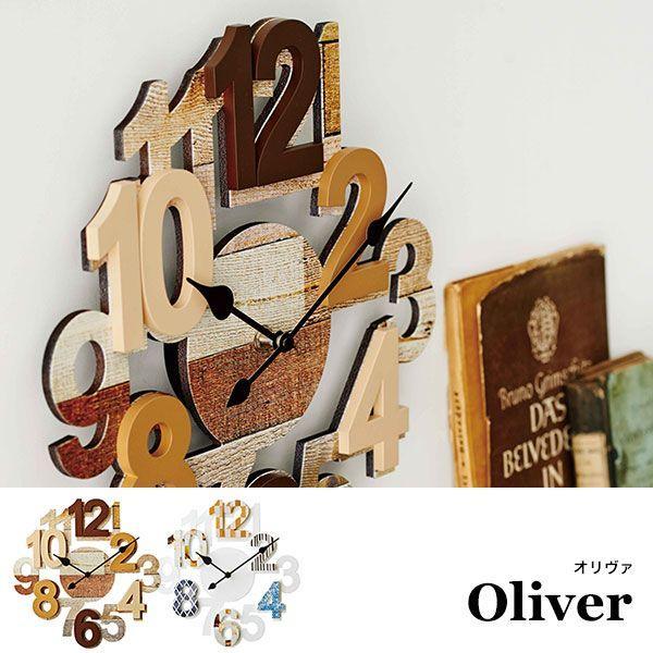 掛け時計 アンティーク レトロ 時計 壁掛け おしゃれ インテリア CL-9365 Oliver ウォールクロック|arne